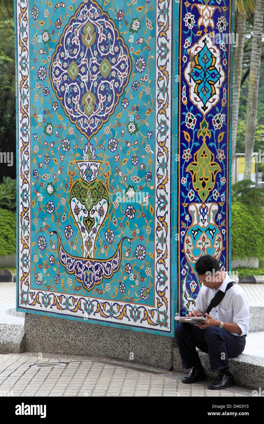 Museum Of Islamic Arts Stock Photos Amp Museum Of Islamic