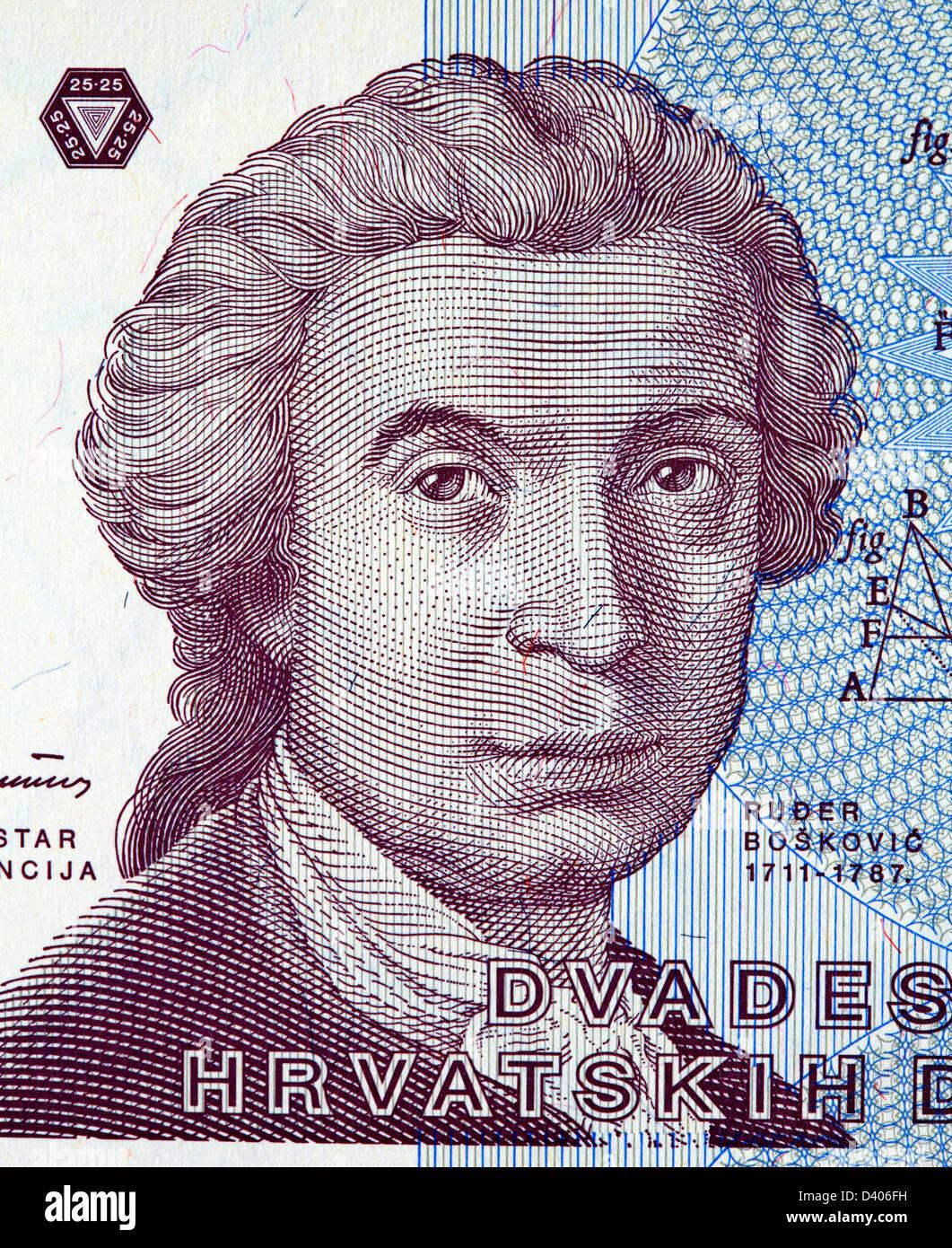Portrait of Ruder Josip Boskovic from 25 Dinara banknotel, Croatia, 1991 Stock Photo