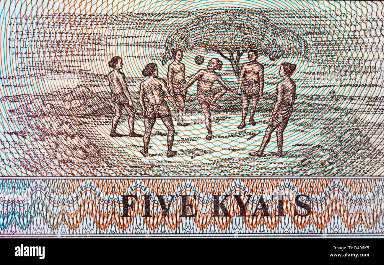 Scene of ball game from 5 Kyats banknote, Myanmar, 1996 - Stock Image