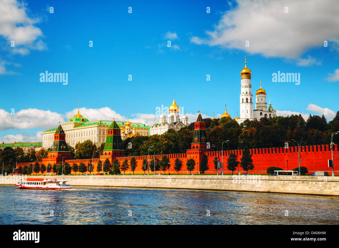 Panoramic overview of downtown Moscow with Kremlin on a sunny day - Stock Image