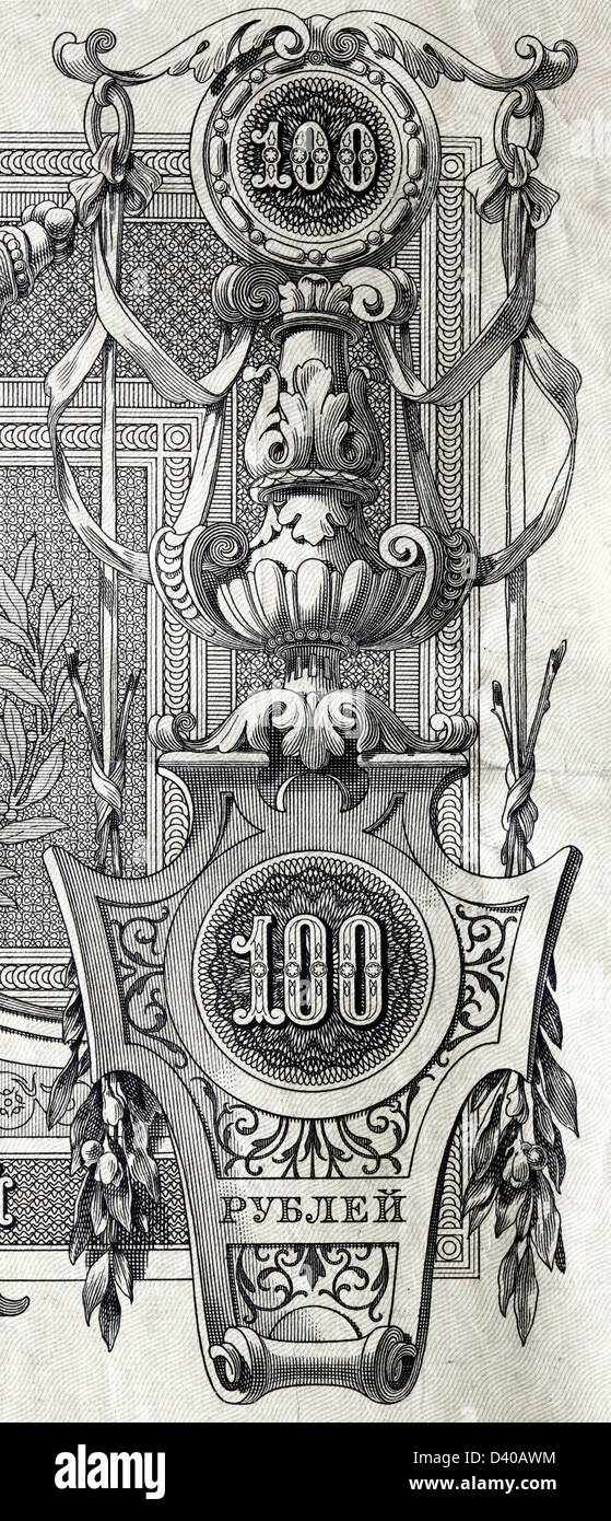Number 100 from 100 Rubles banknote, Russia, 1910 - Stock Image