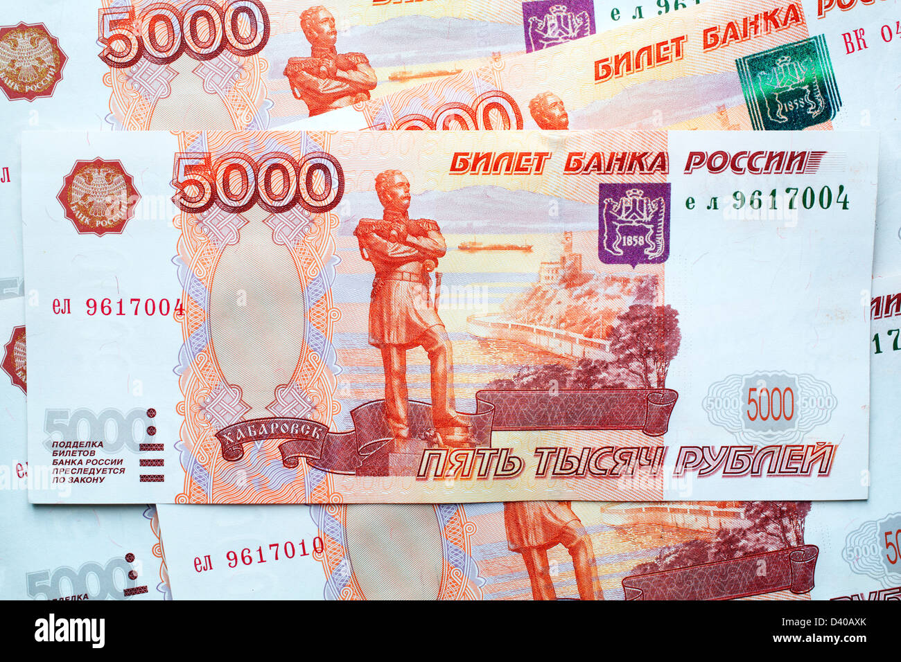 5000 Rubles banknotes, Monument to Nikolay Muravyov-Amursky in Khabarovsk, Russia, 2010 - Stock Image