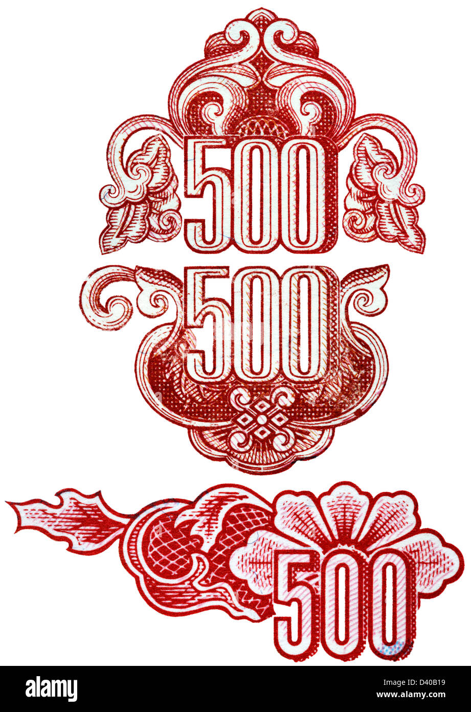 Number 500 from 500 Dong banknote, Vietnam, 1988, on white background - Stock Image
