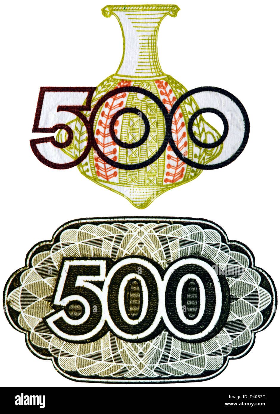 Number 500 from 500 Intis banknote, Peru, 1987, on white background - Stock Image