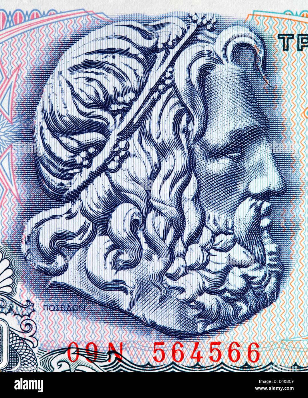 Head of Poseidon from 50 Drachmas banknote, Greece, 1978 - Stock Image