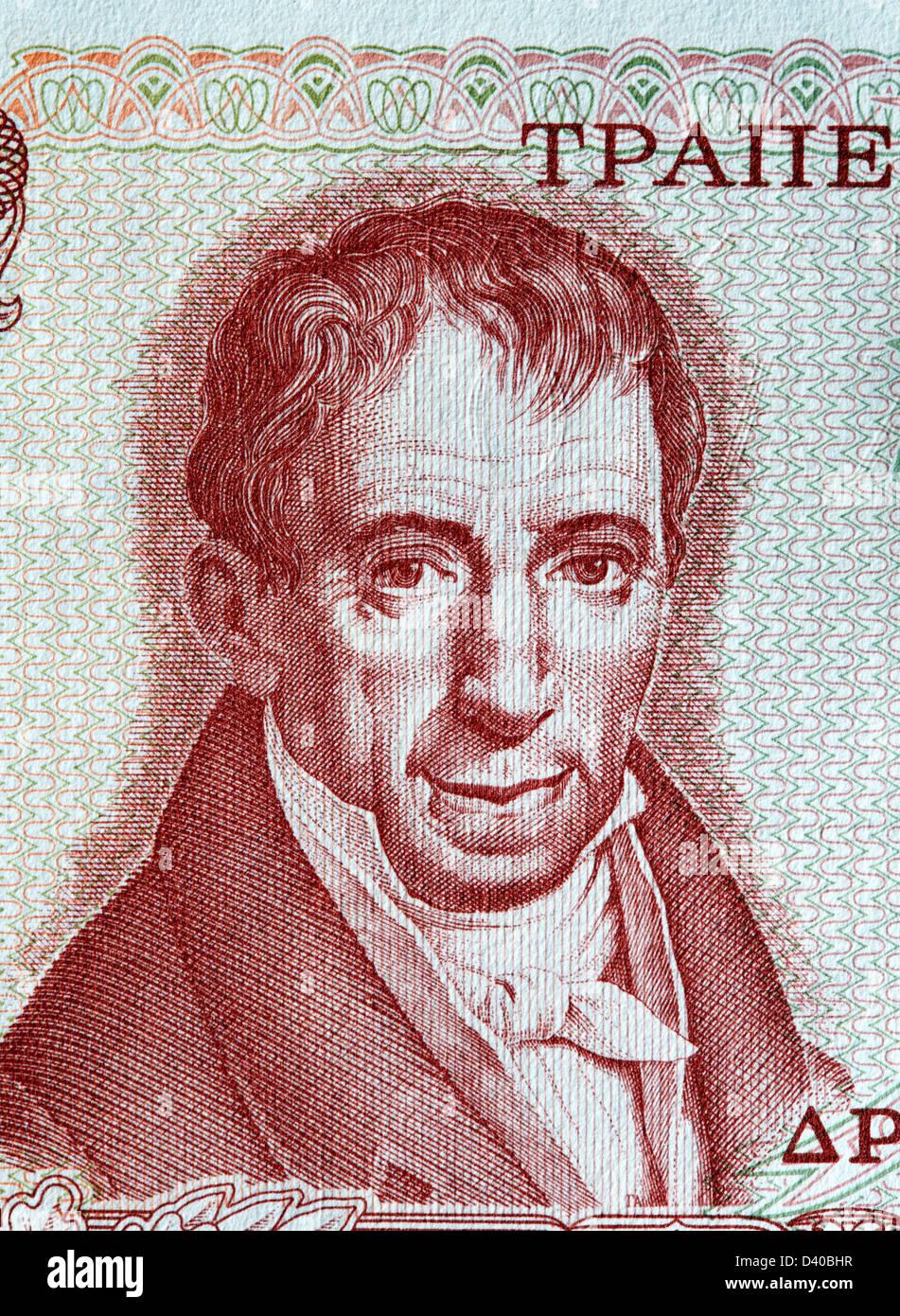 Portrait of Adamantios Korais from 100 Drachmas banknote, Greece, 1978 - Stock Image