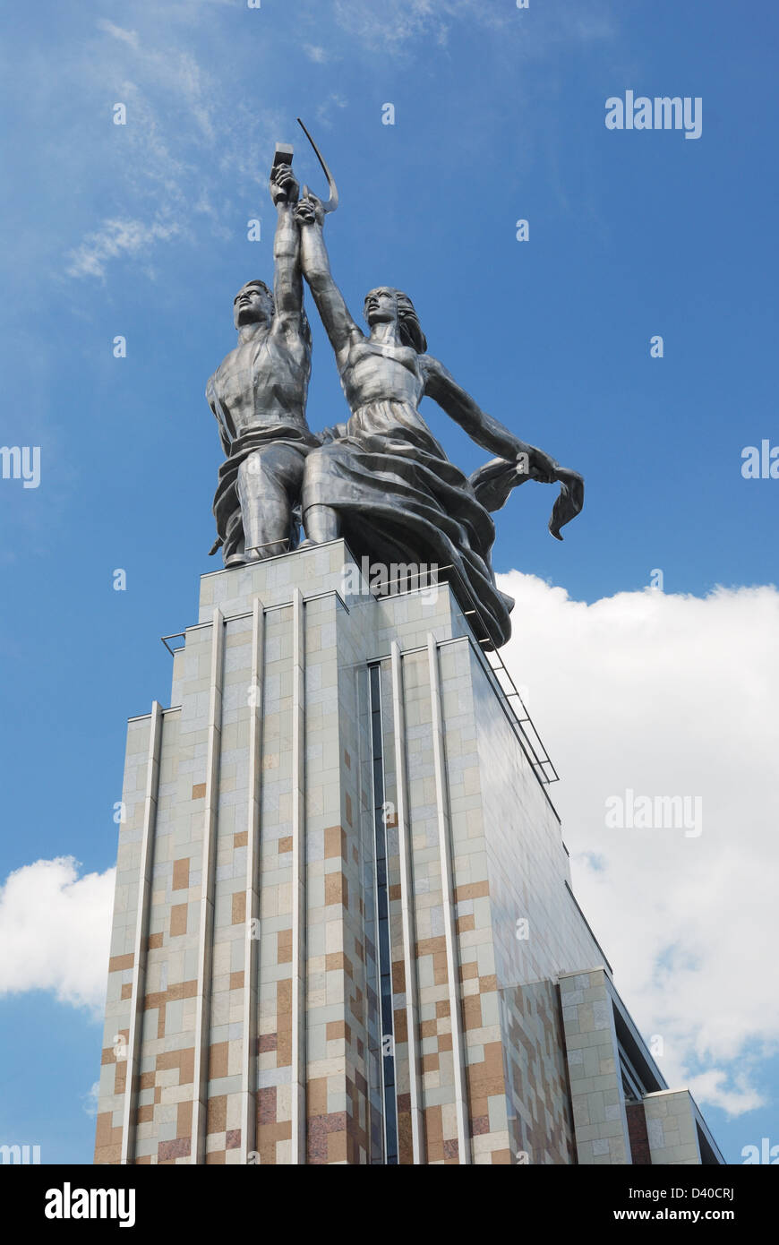 Worker and Kolkhoz Woman - very famous Soviet monument made by Vera Mukhina in 1937 - Stock Image