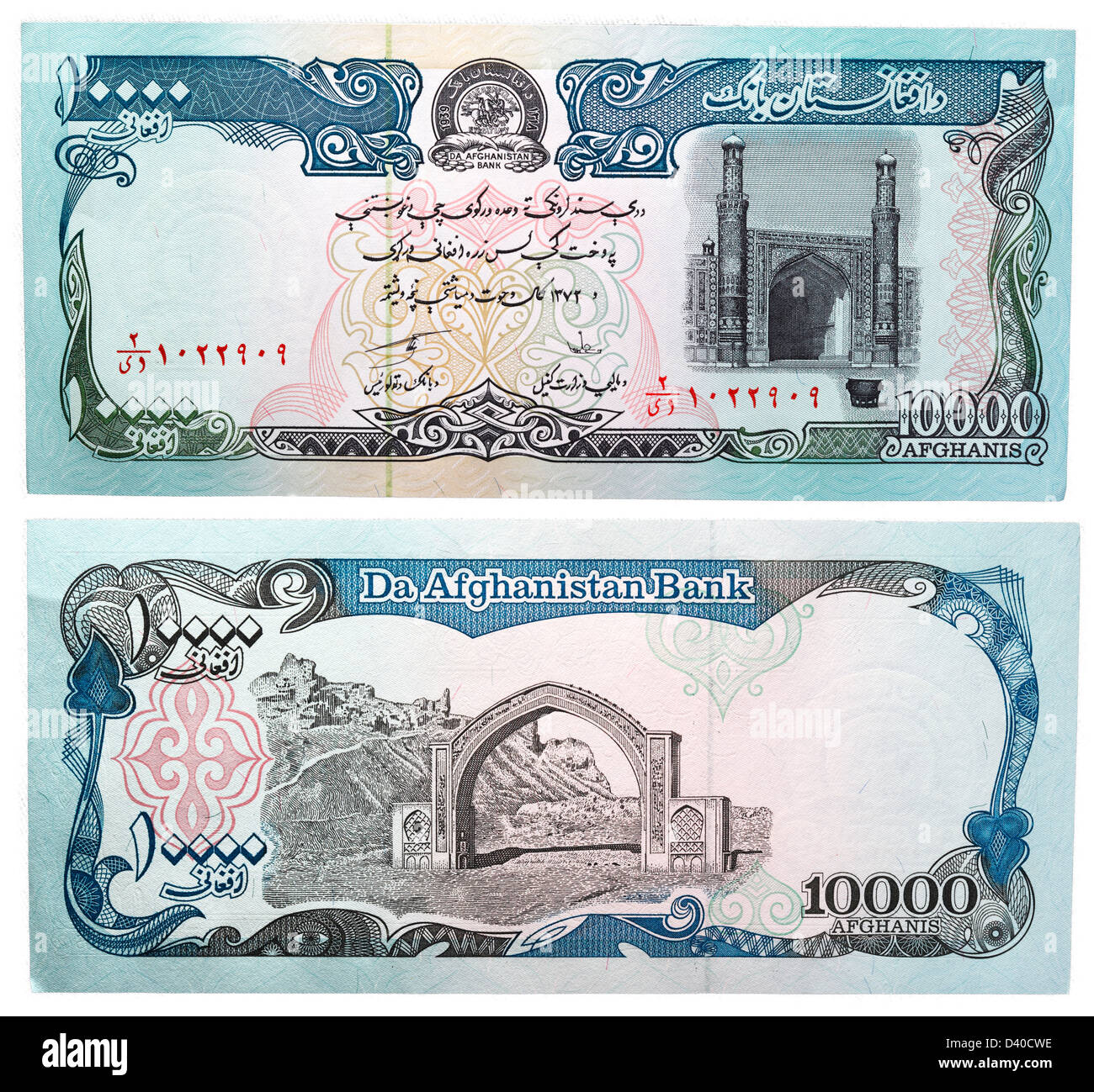 10000 Afghanis banknote (Arched gateway at Bost), Afghanistan, 1993 - Stock Image