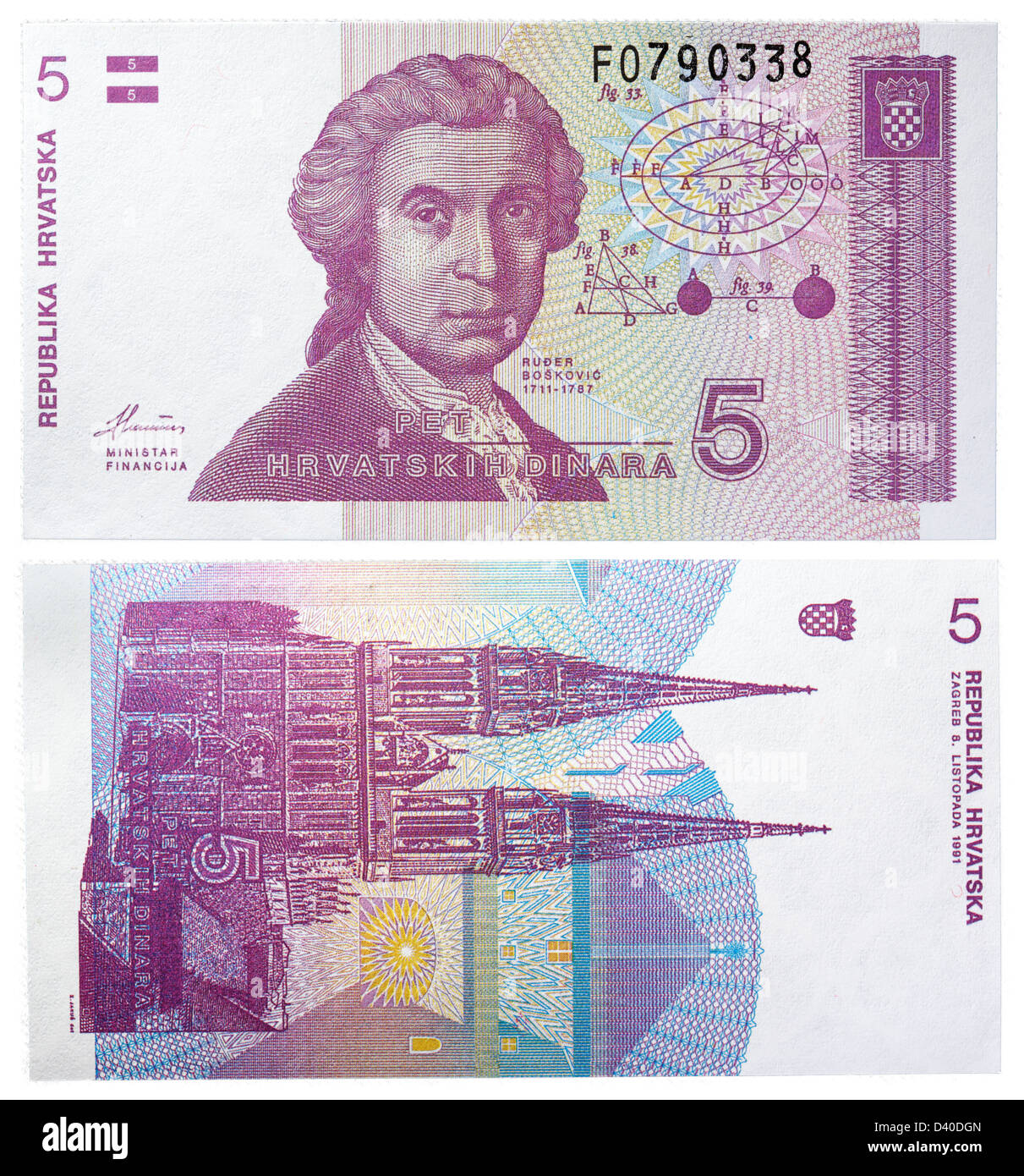 5 Dinara banknote, Ruder Josip Boskovic and Zagreb cathedral, Croatia, 1991 Stock Photo