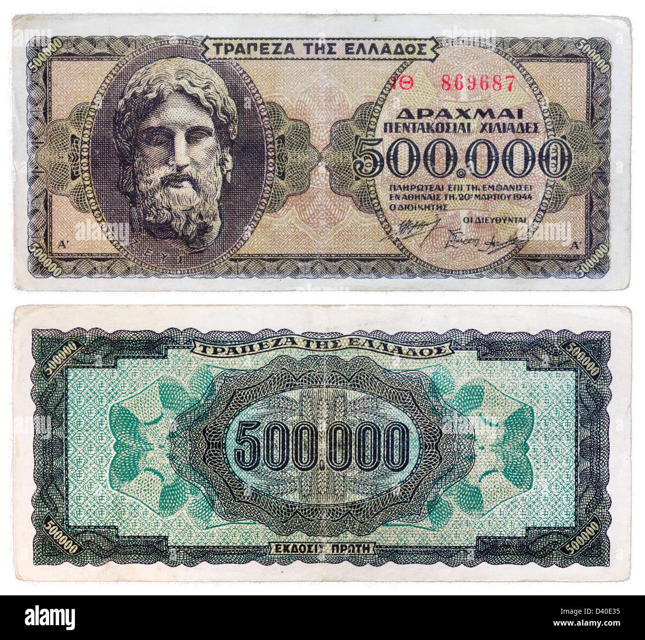 500000 Drachmas banknote, Head of Zeus, Greece, 1944 - Stock Image