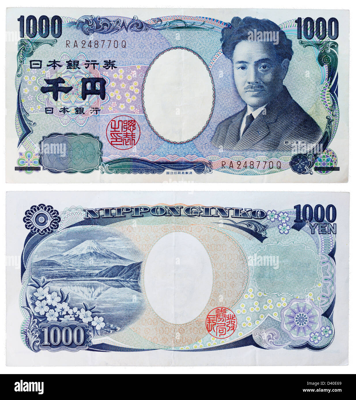1000 Yen banknote, Hideo Noguchi and view of Mount Fuji, Japan, 2004 - Stock Image