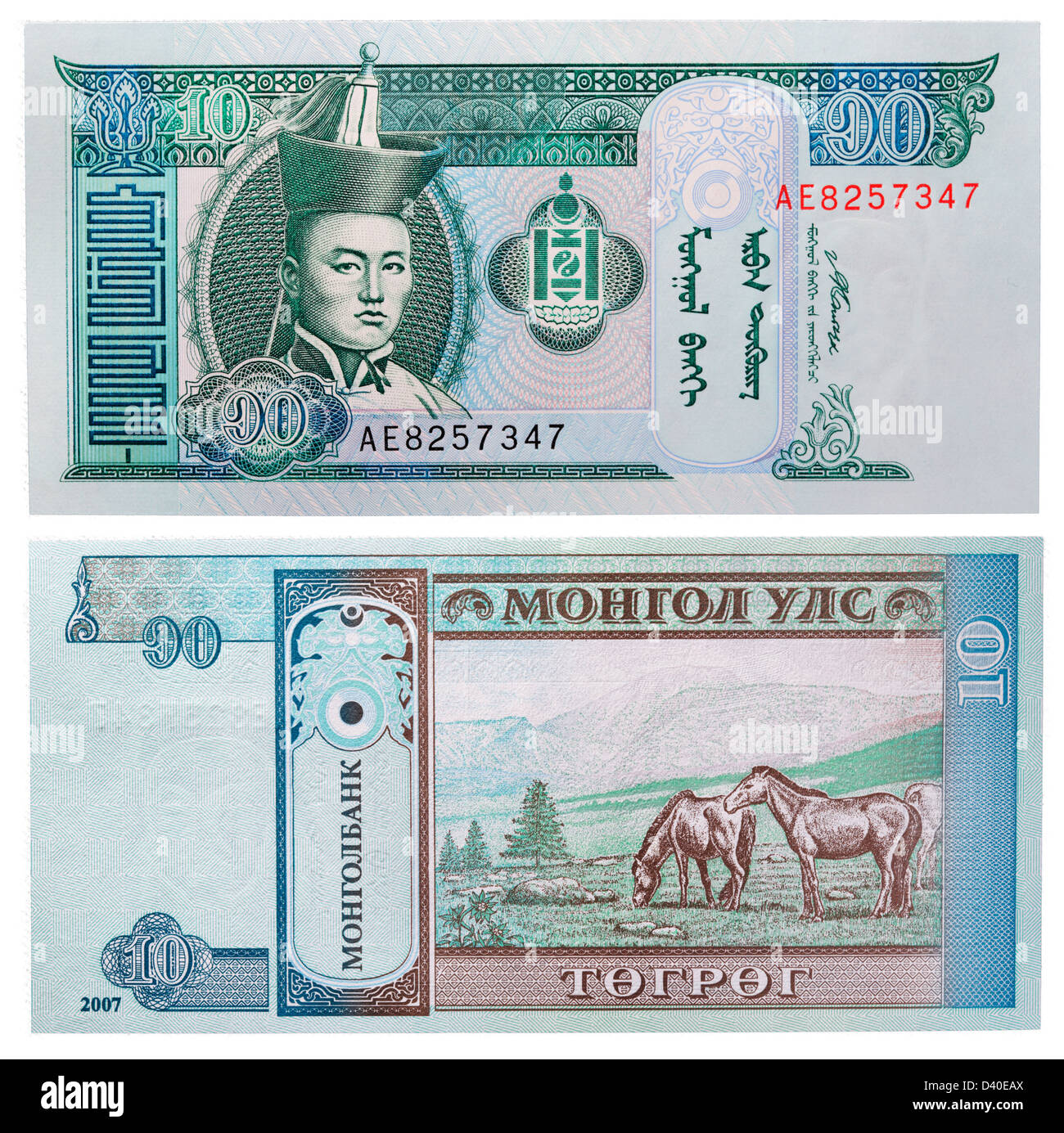 10 Tugrik, banknote, Sukhbaatar and horses in steppe, Mongolia, 2007 - Stock Image
