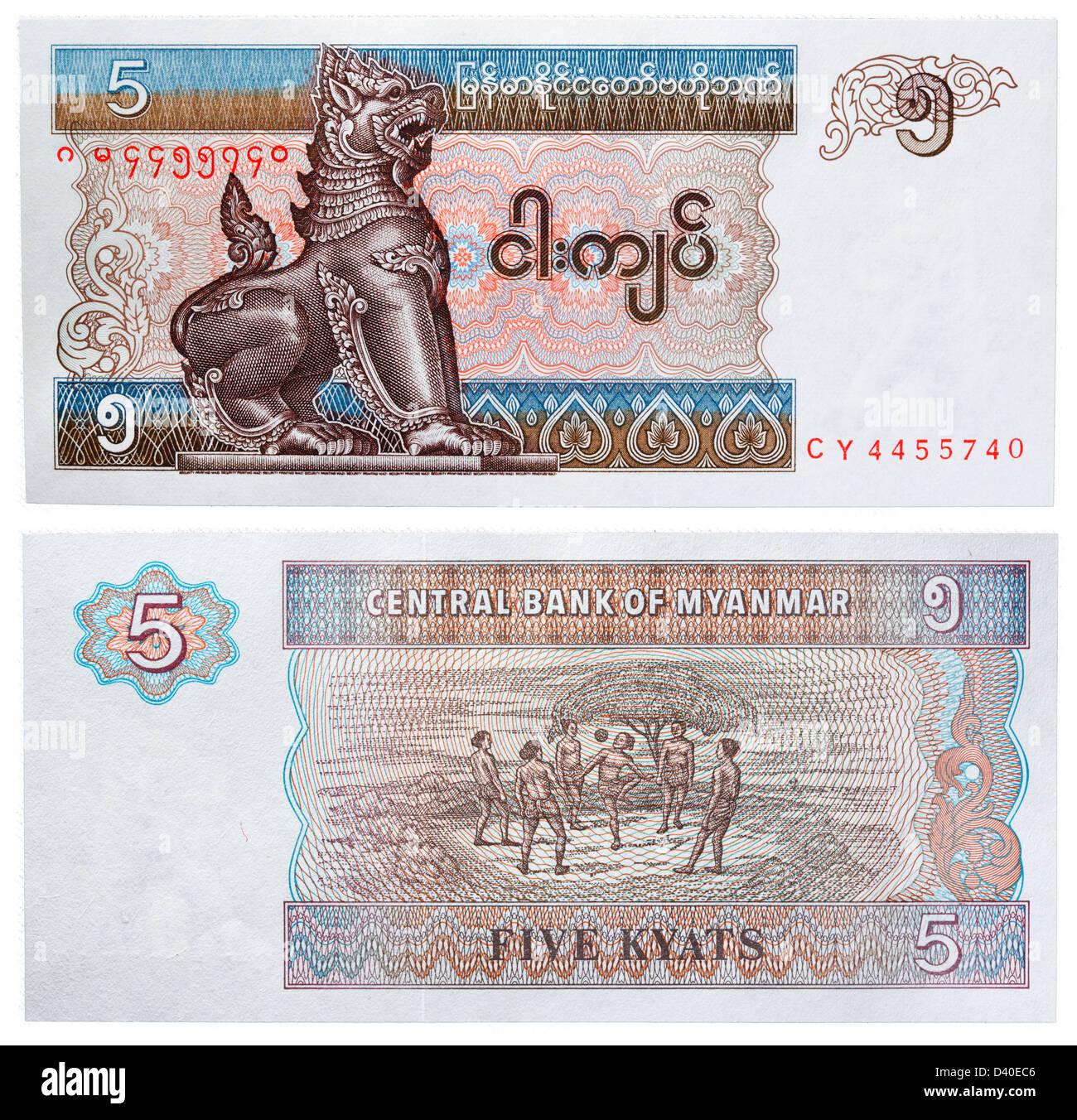 5 Kyats banknote, Mythical animal Chinze and ball game, Myanmar, 1996 - Stock Image