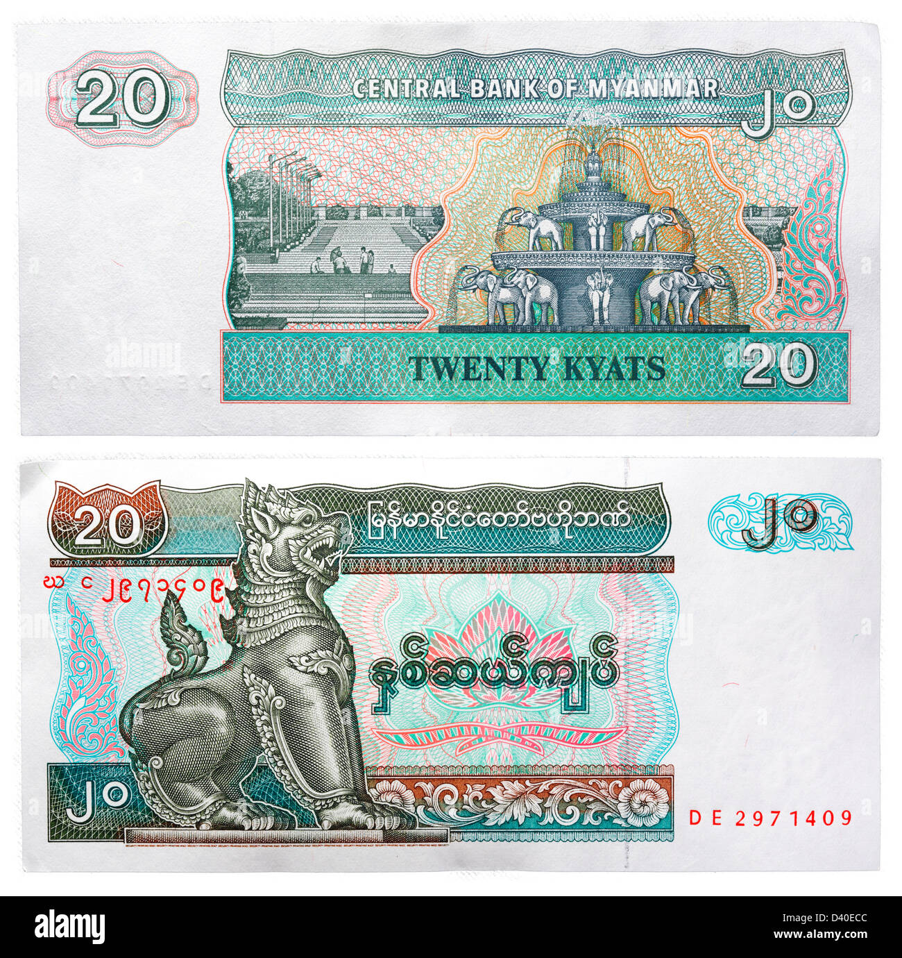 20 Kyats banknote, Mythical animal Chinze and elephant fountain, Myanmar, 1994 - Stock Image