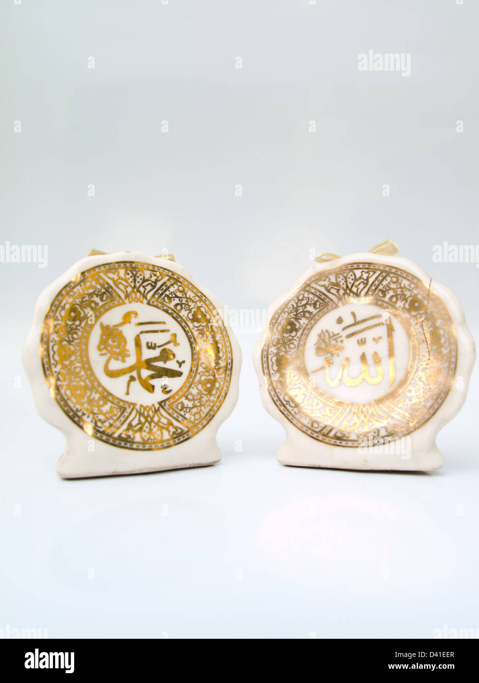 Allah Muhammad Symbol Stock Photos Allah Muhammad Symbol Stock
