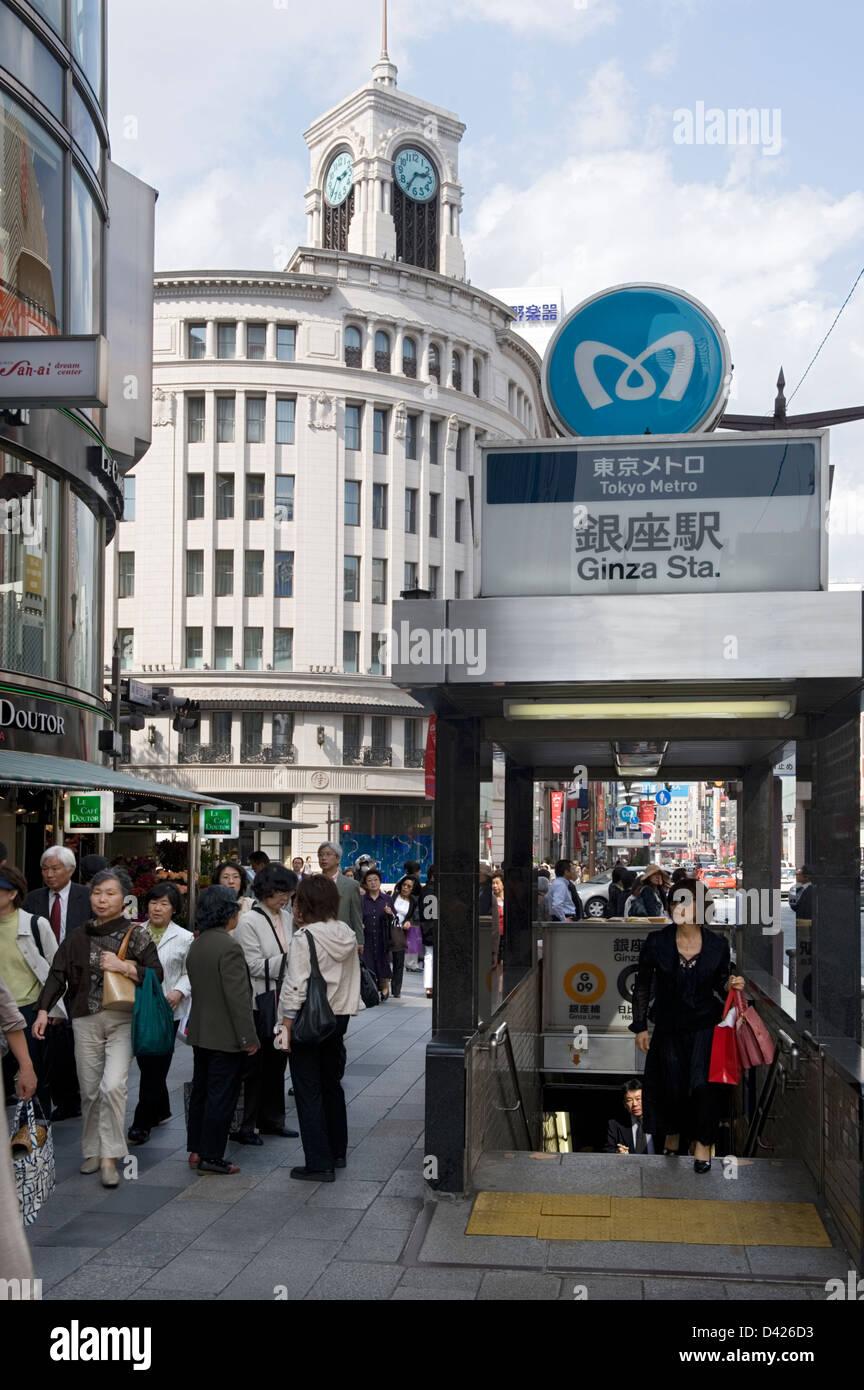 Metro subway entrance and historic Wako Building clock tower at intersection of Harumi-dori & Chuo-dori streets Stock Photo