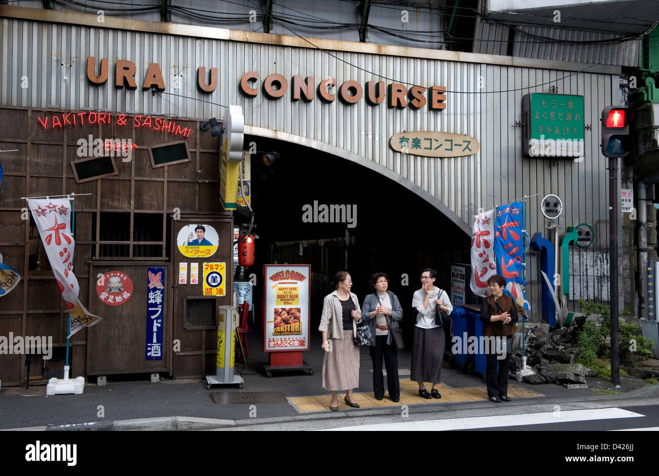 Post World War II Yurakucho Concourse, restaurants and drinking establishments hidden under the railway tracks in - Stock Image