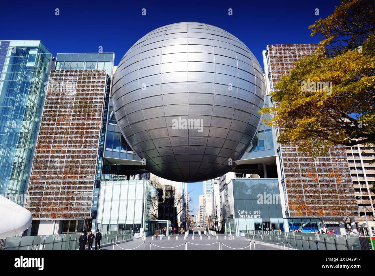 Planetarium at Nagoya City Science Museum in Nagoya, Japan. - Stock Image