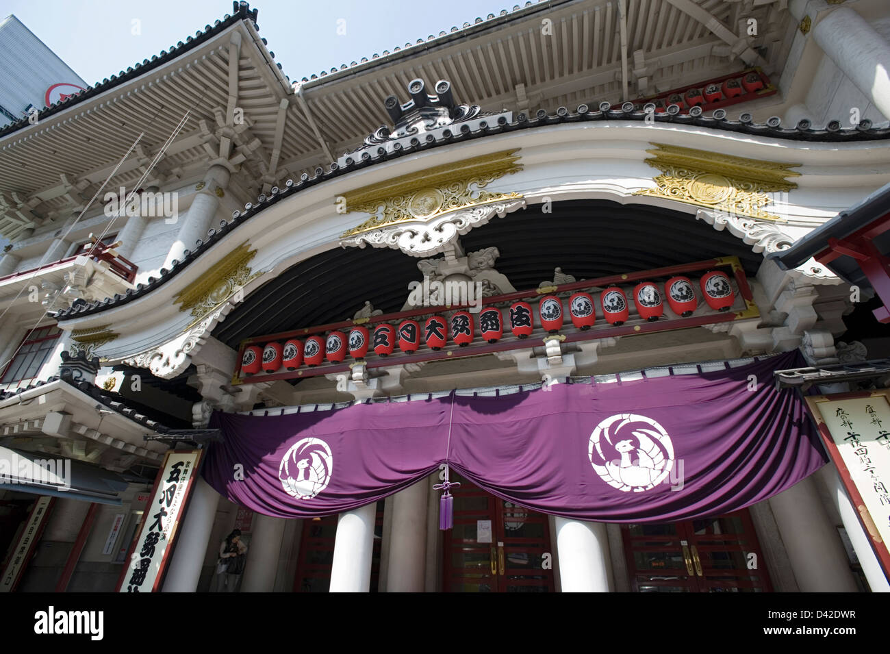 The old Kabukiza (Kabuki Theater) in Ginza, Tokyo built in 1924. It was raized in spring 2010 for replacement with - Stock Image