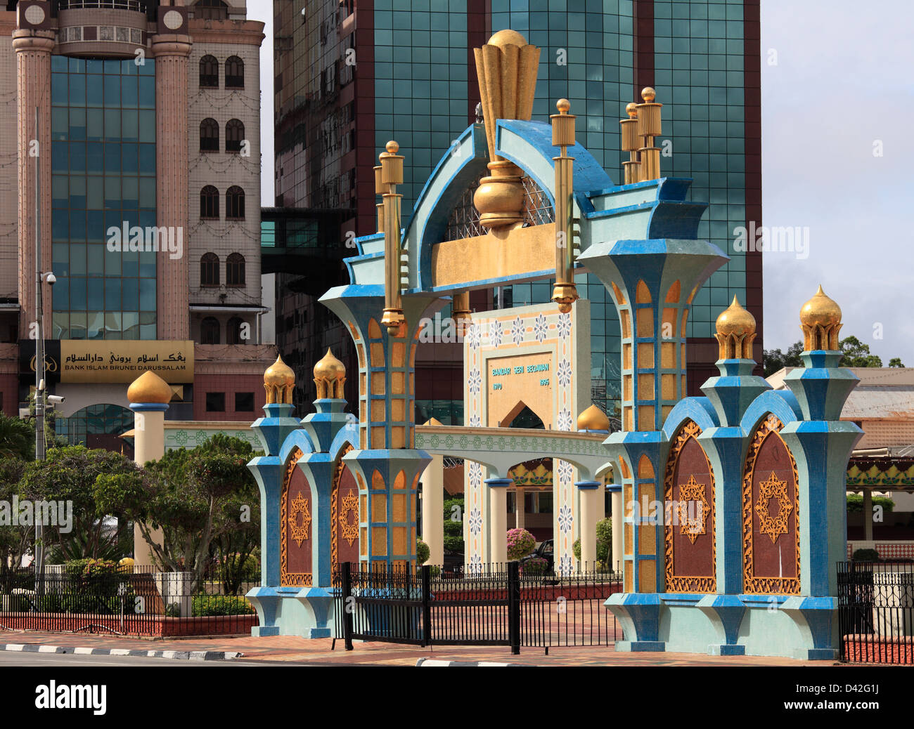 Brunei, Bandar Seri Begawan, gateway, monument, - Stock Image
