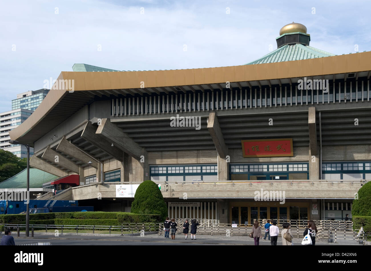 Nippon Budokan arena holds martial arts tournaments and concerts in central Tokyo. - Stock Image