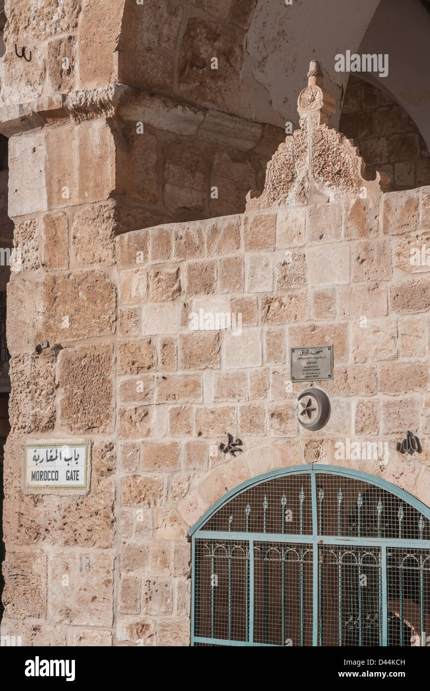 Israel. A sign and part of the 'Moroccan gate',  the only gate through which Jews are permitted to access - Stock Image