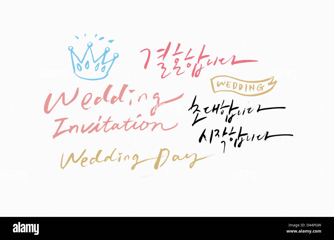 words related to wedding and marriage stock photo 54195257 alamy