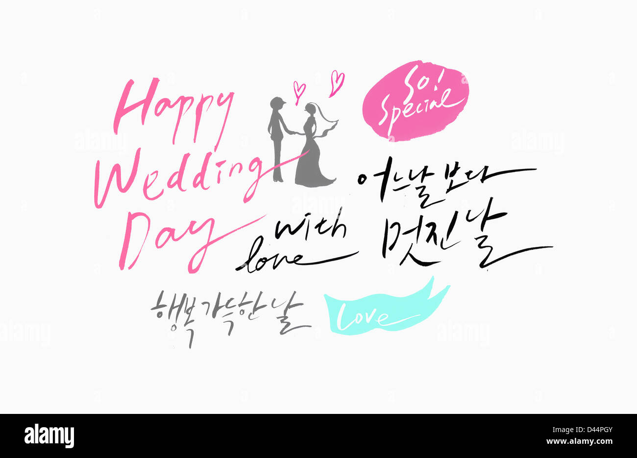 words related to wedding and marriage stock photo 54195259 alamy