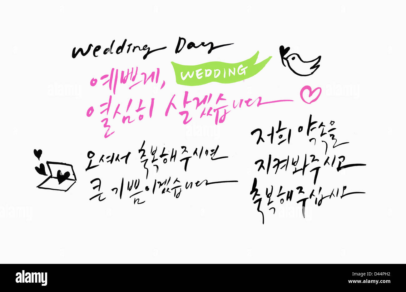 words related to wedding and marriage stock photo 54195262 alamy