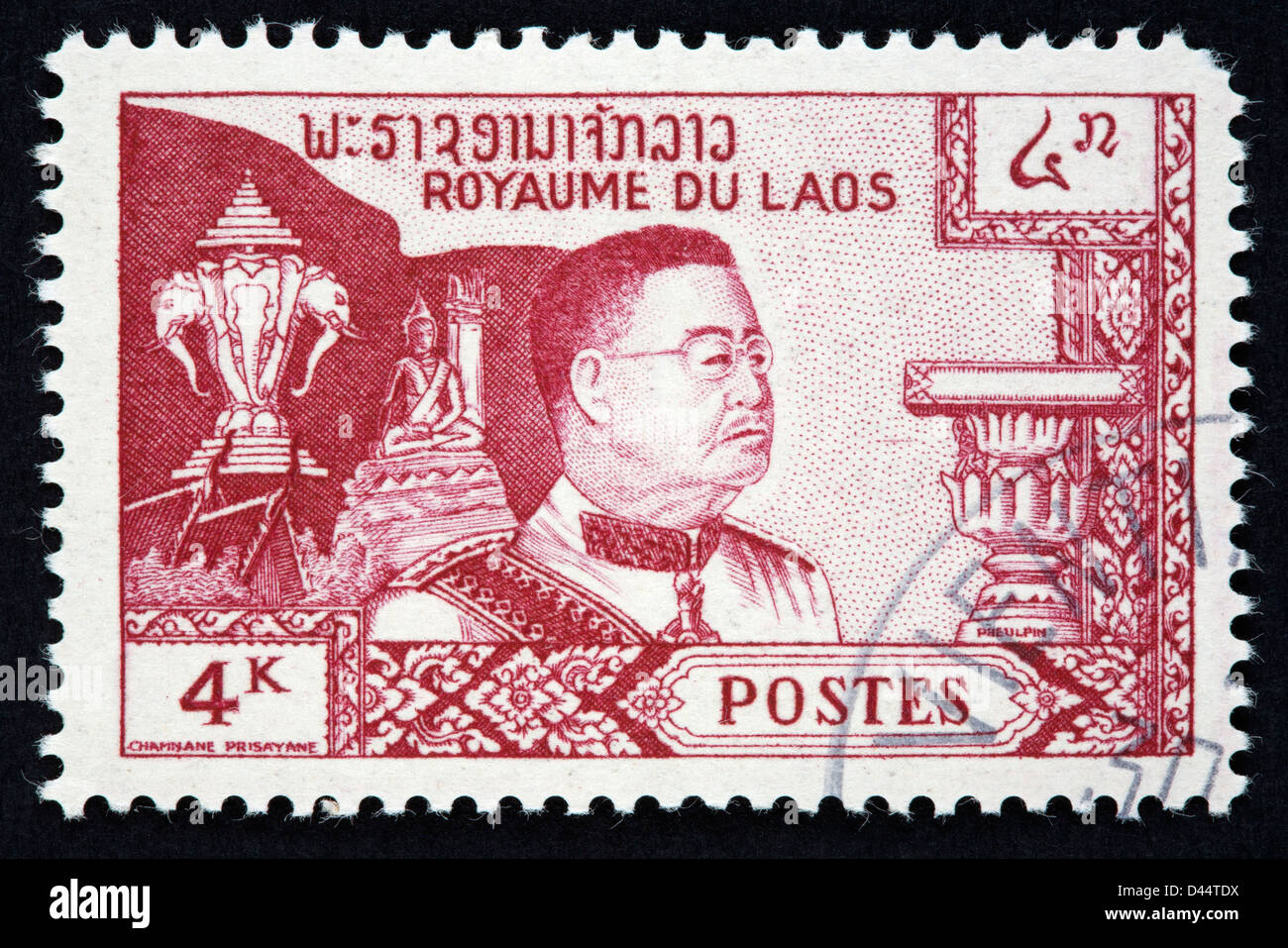 Laotian postage stamp - Stock Image