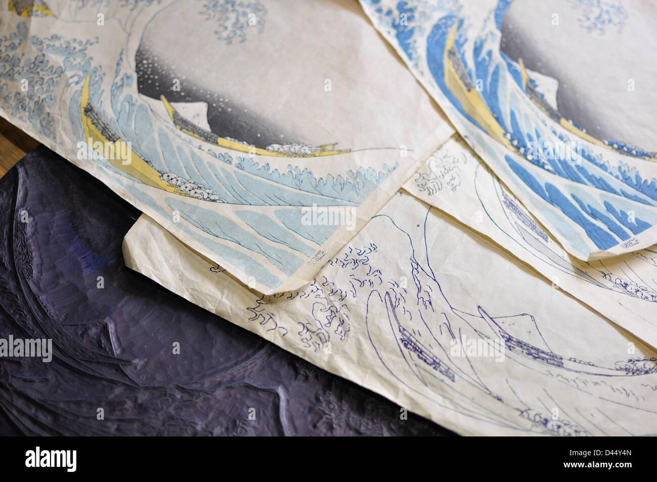 The Kyoto workshop of Japanese ukiyo-e artist and woodblock printer Mamoru Ichimura. - Stock Image