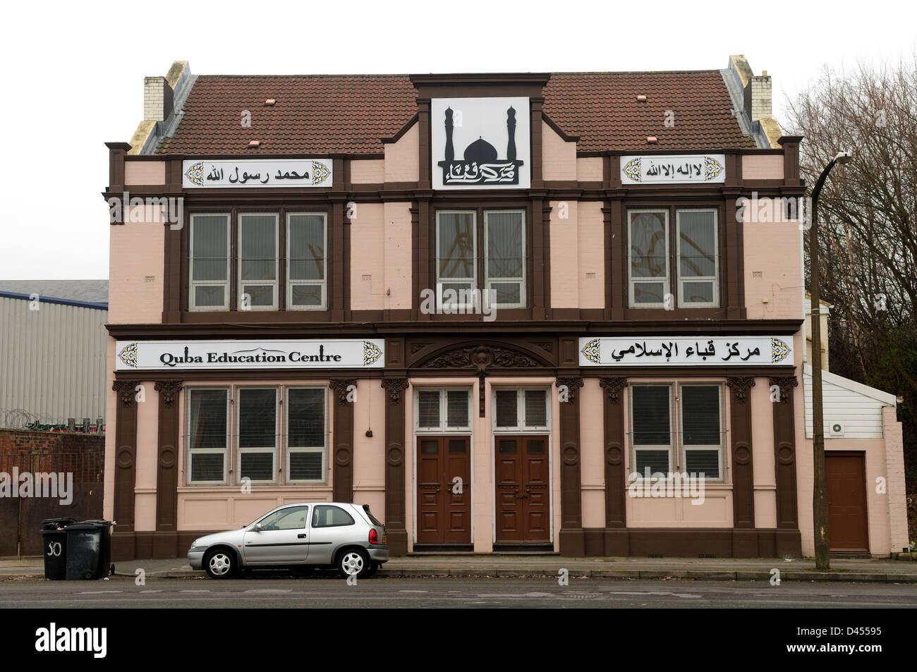 Quba Education Center,Attercliffe,Sheffield.UK. - Stock Image