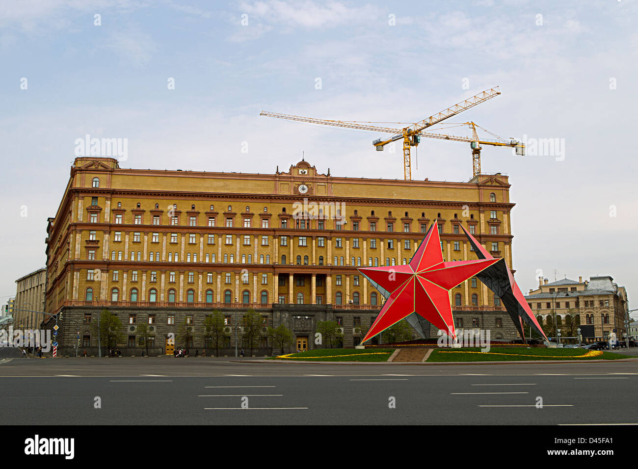Russian secret service official head-quarter at Lubyanka Square, Moscow, Russia - Stock Image