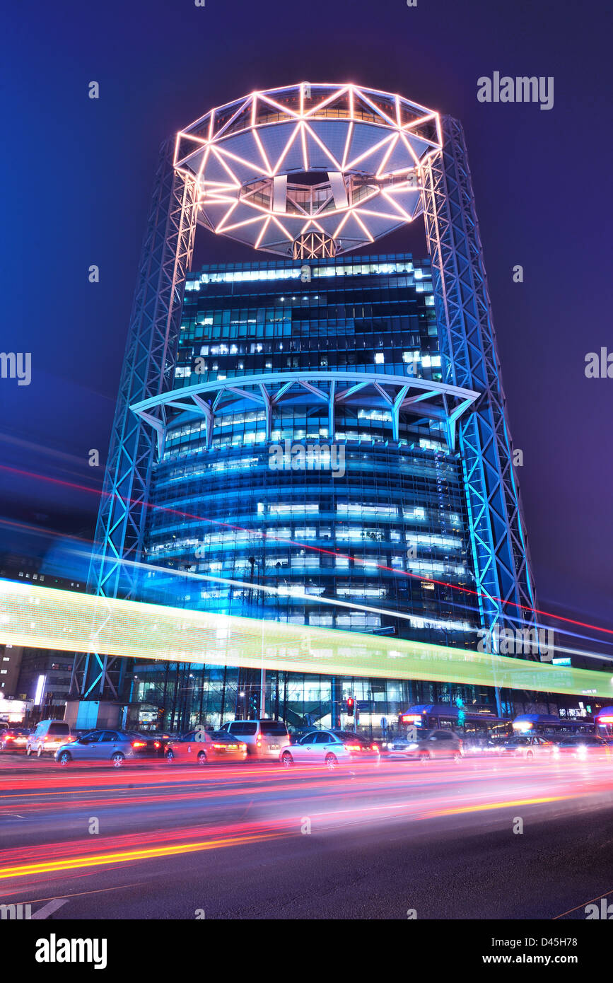 Jongo Tower in Seoul, South Korea. - Stock Image