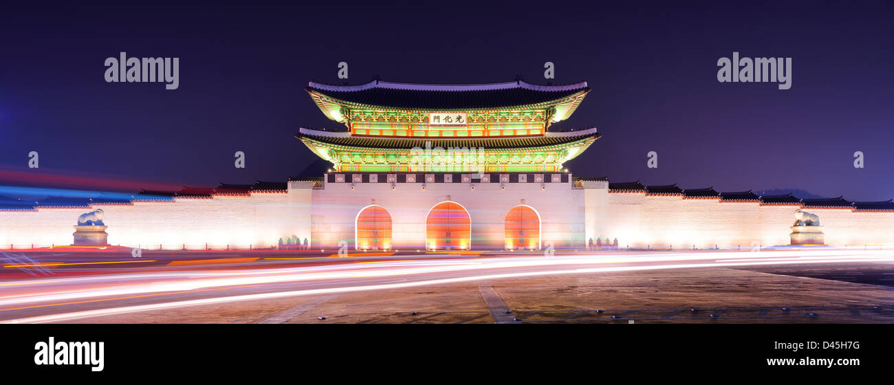 Gwanghwamun Gate is the main gate of Gyeongbokgung Palace in Seoul, South Korea. - Stock Image