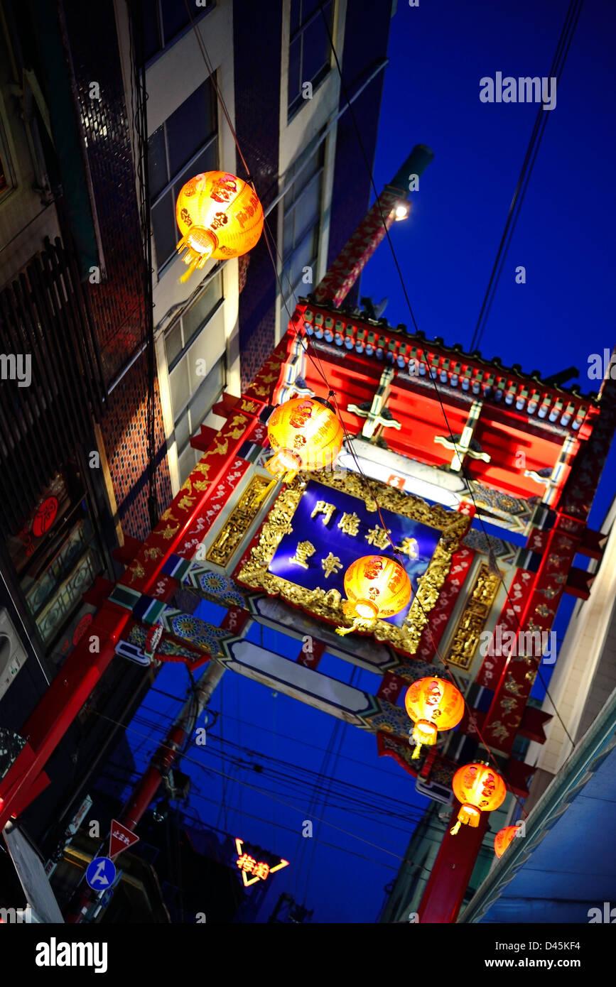 Yokohama Chinatown - Stock Image