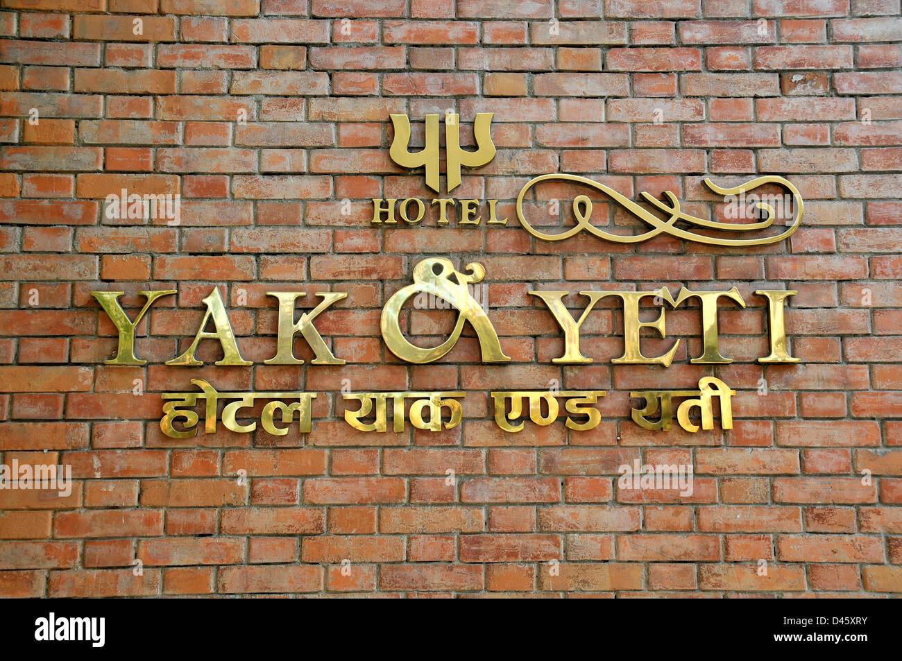 Hotel Yak & Yeti Katmandu Nepal Asia - Stock Image