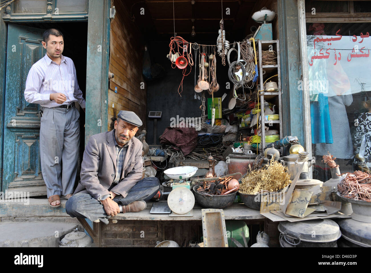 junk shop,or shop for whatever in the old city of kashgar - Stock Image