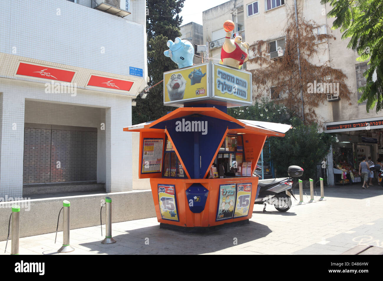 Israel, Tel Aviv, lottery booth - Stock Image