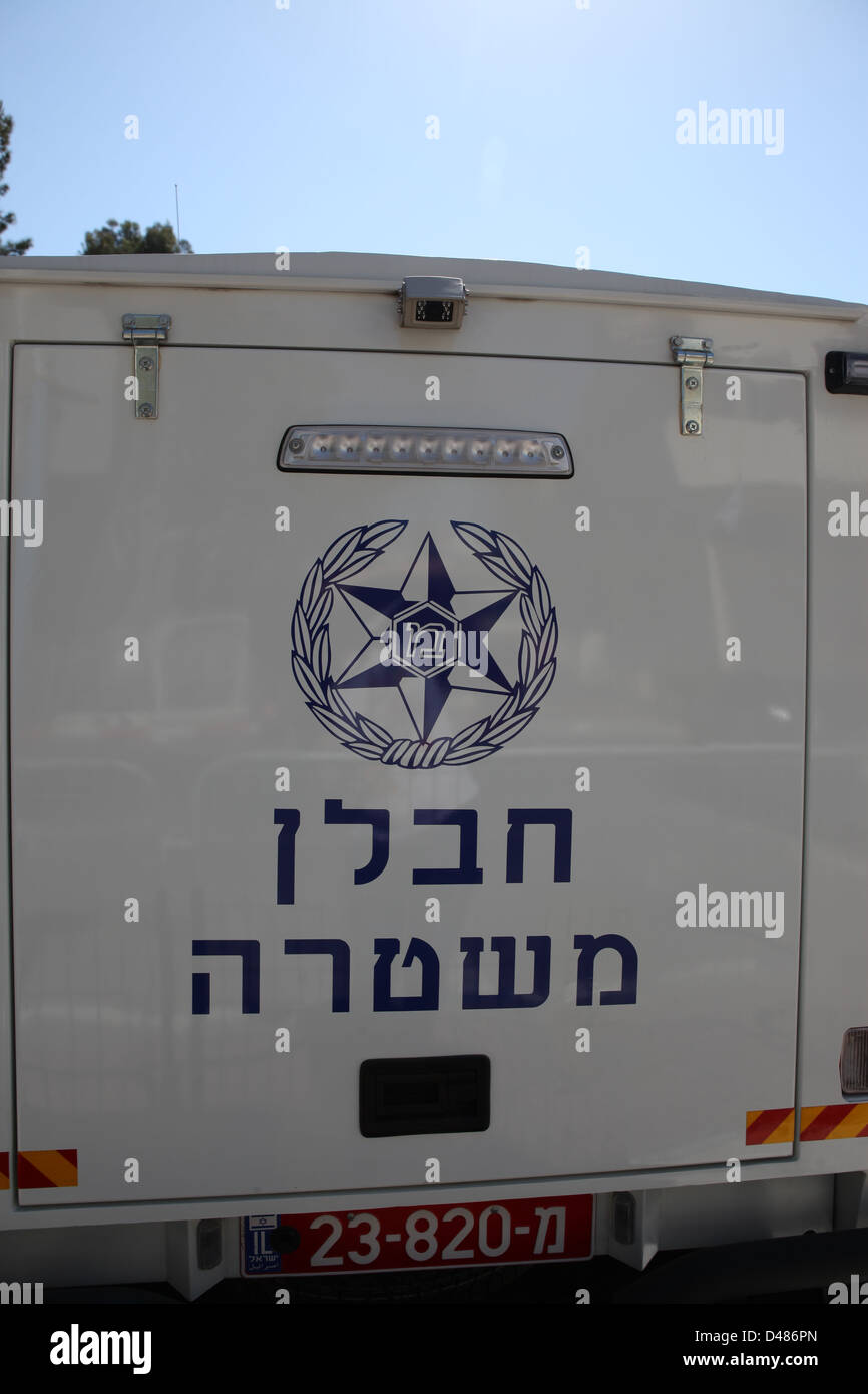 Israel's Police force Bomb disposal unit - Stock Image