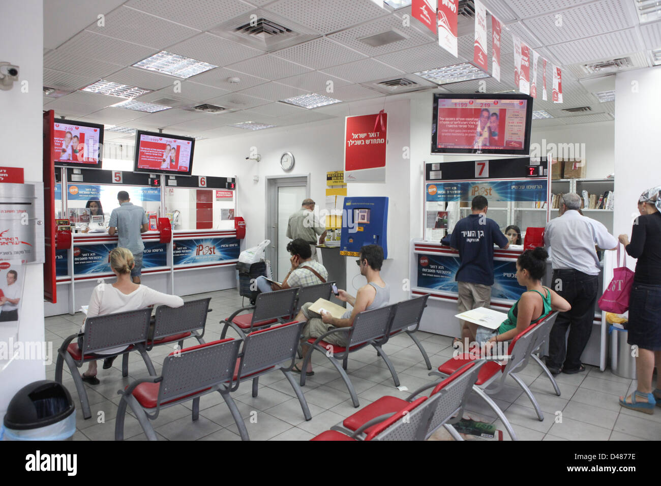 Israel Postal Company, post office interior, Tel Aviv, Israel - Stock Image