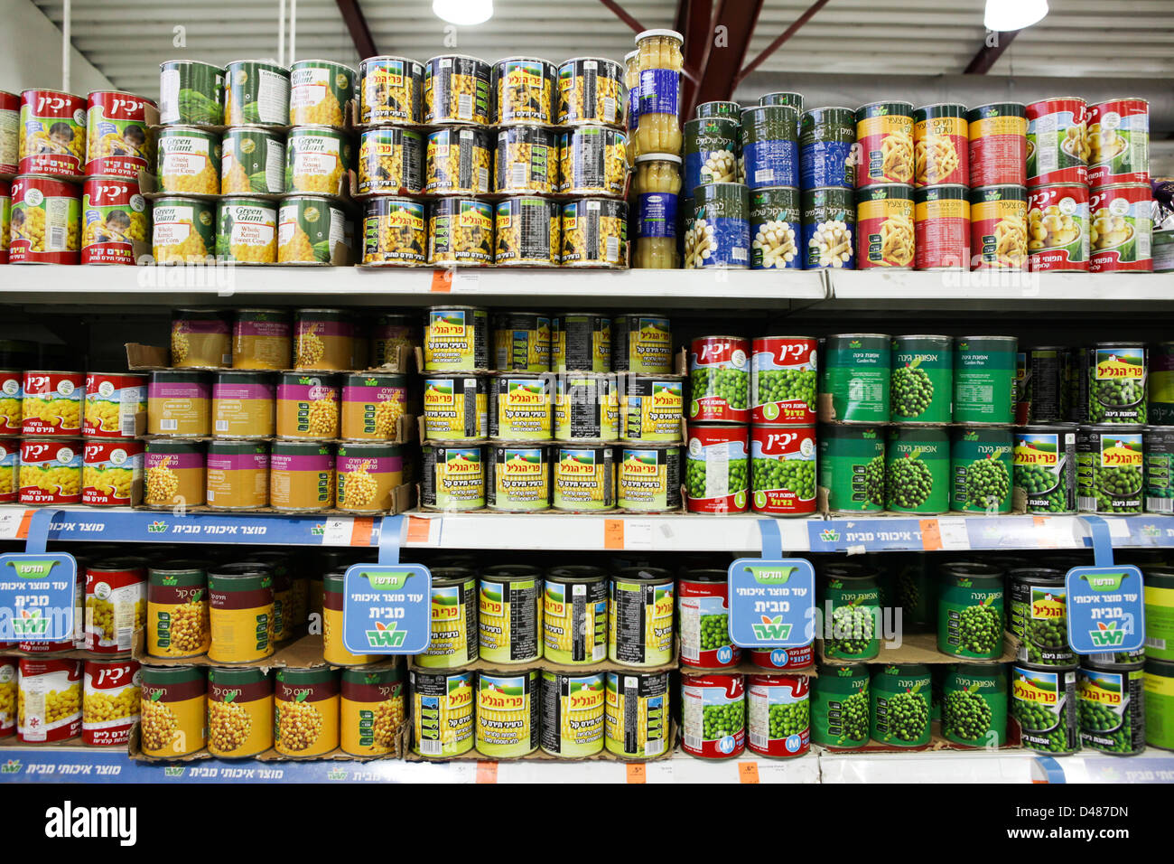 Interior of a supermarket, photographed in Israel - Stock Image