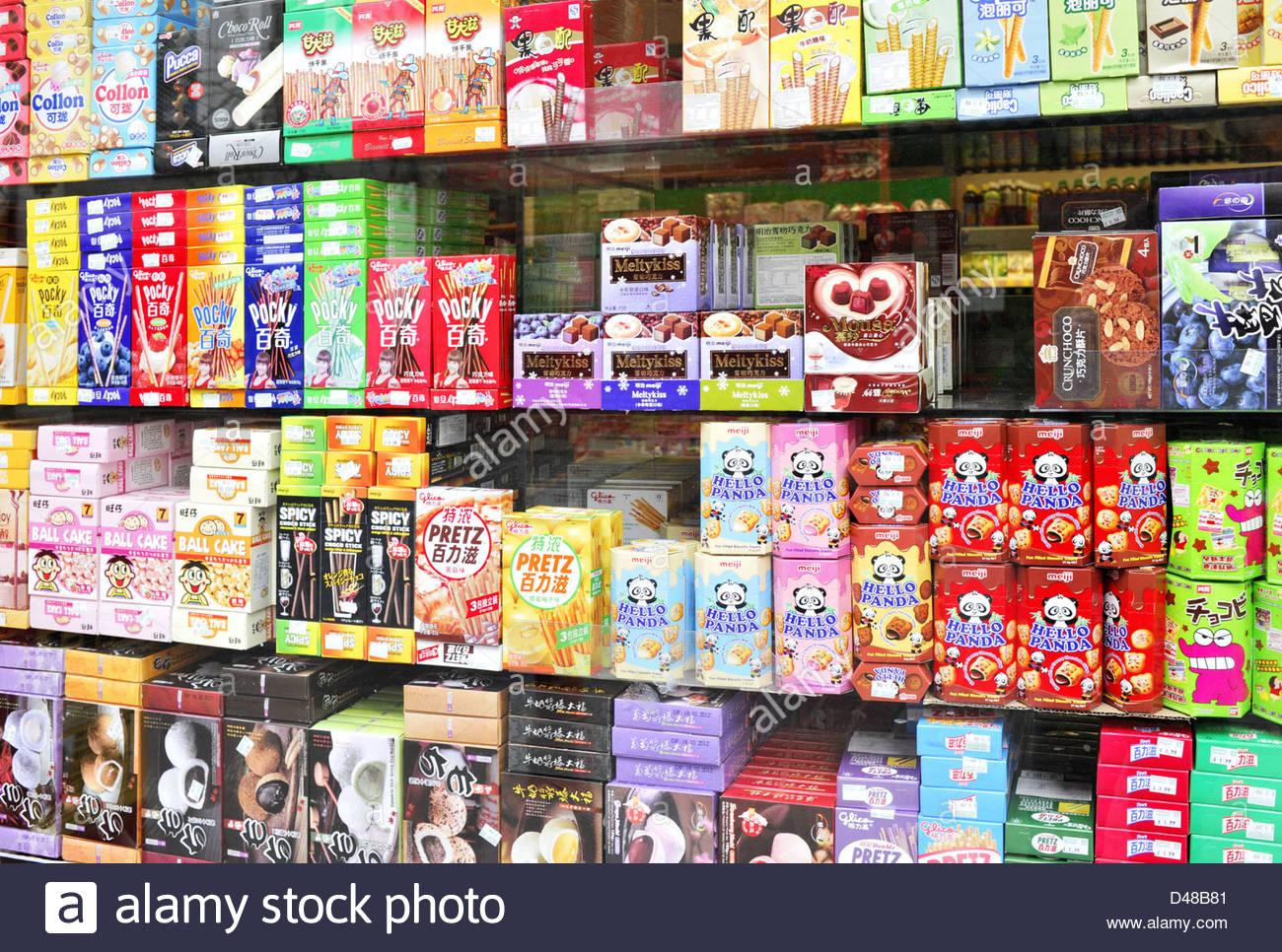 Sweets Supermarket Stock Photos Amp Sweets Supermarket Stock