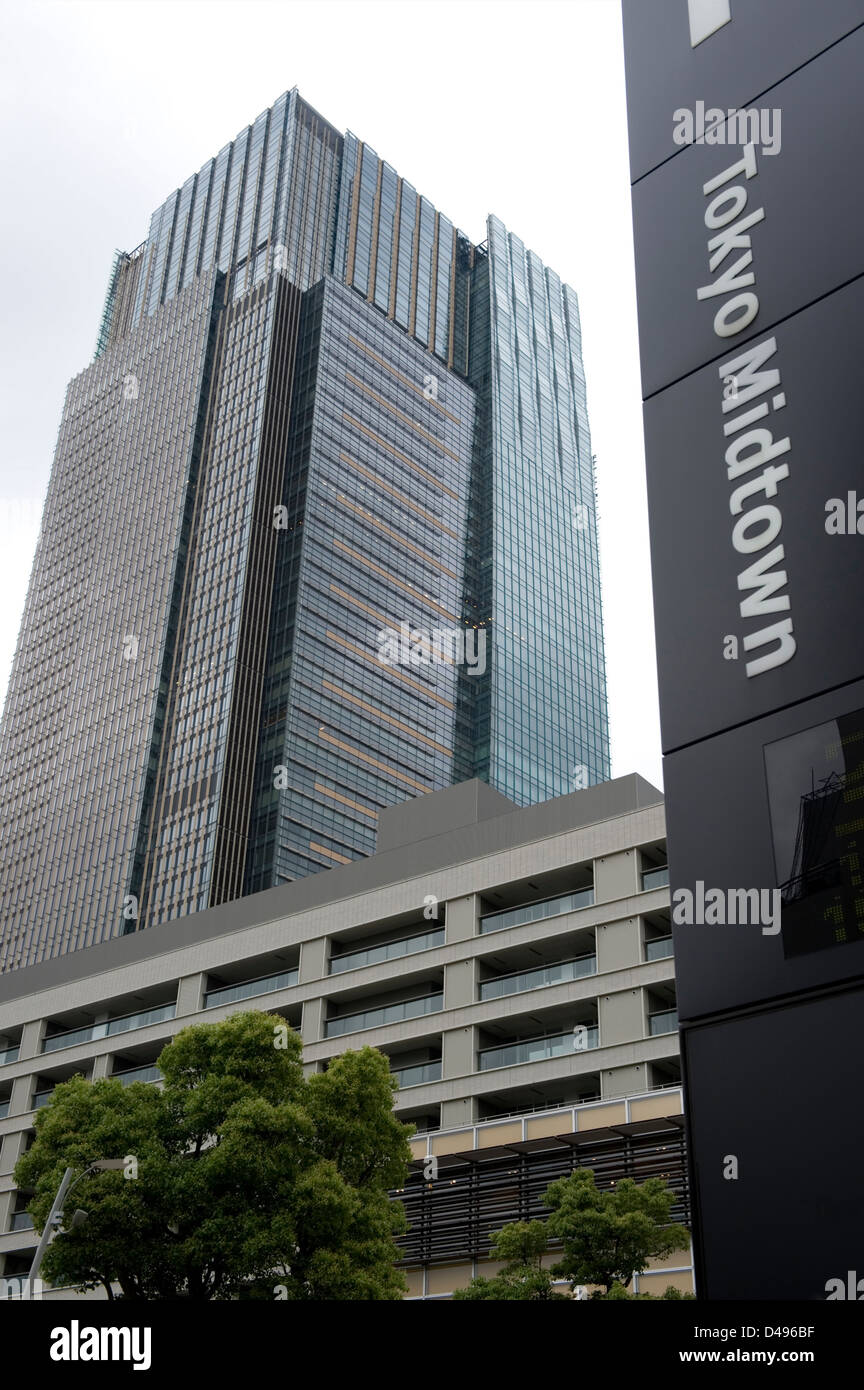 Sparkling new Tokyo Midtown mixed-use shopping, hotel and residential complex in Roppongi, Tokyo, Japan - Stock Image