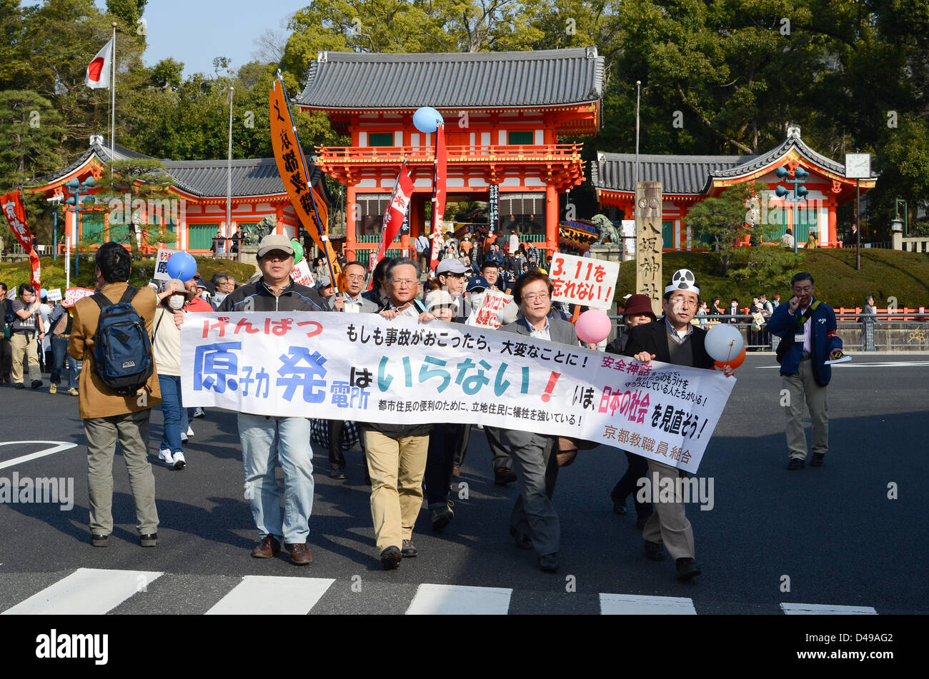 Kyoto, Japan. 9th March 2013. Protesters march through Kyoto against the restart of the country's nuclear power - Stock Image