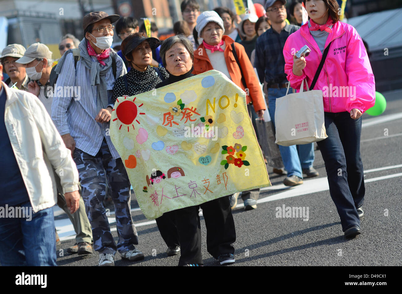Kyoto, Japan. 9th March 2013. Protesters march through Kyoto against the restart of the country's nuclear power Stock Photo