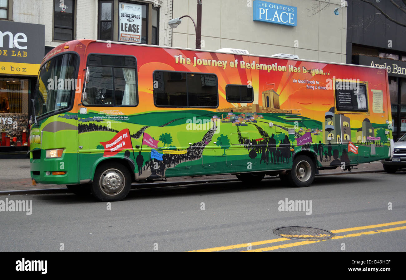 A Lubavtich sponsored Mitzvah Tank parked in Brooklyn, New York. - Stock Image
