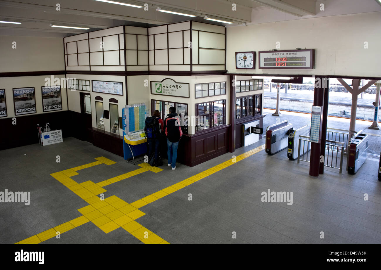 Japan National Railway station in Nikko designed by American architect Frank Lloyd Wright, Tochigi, Japan Stock Photo