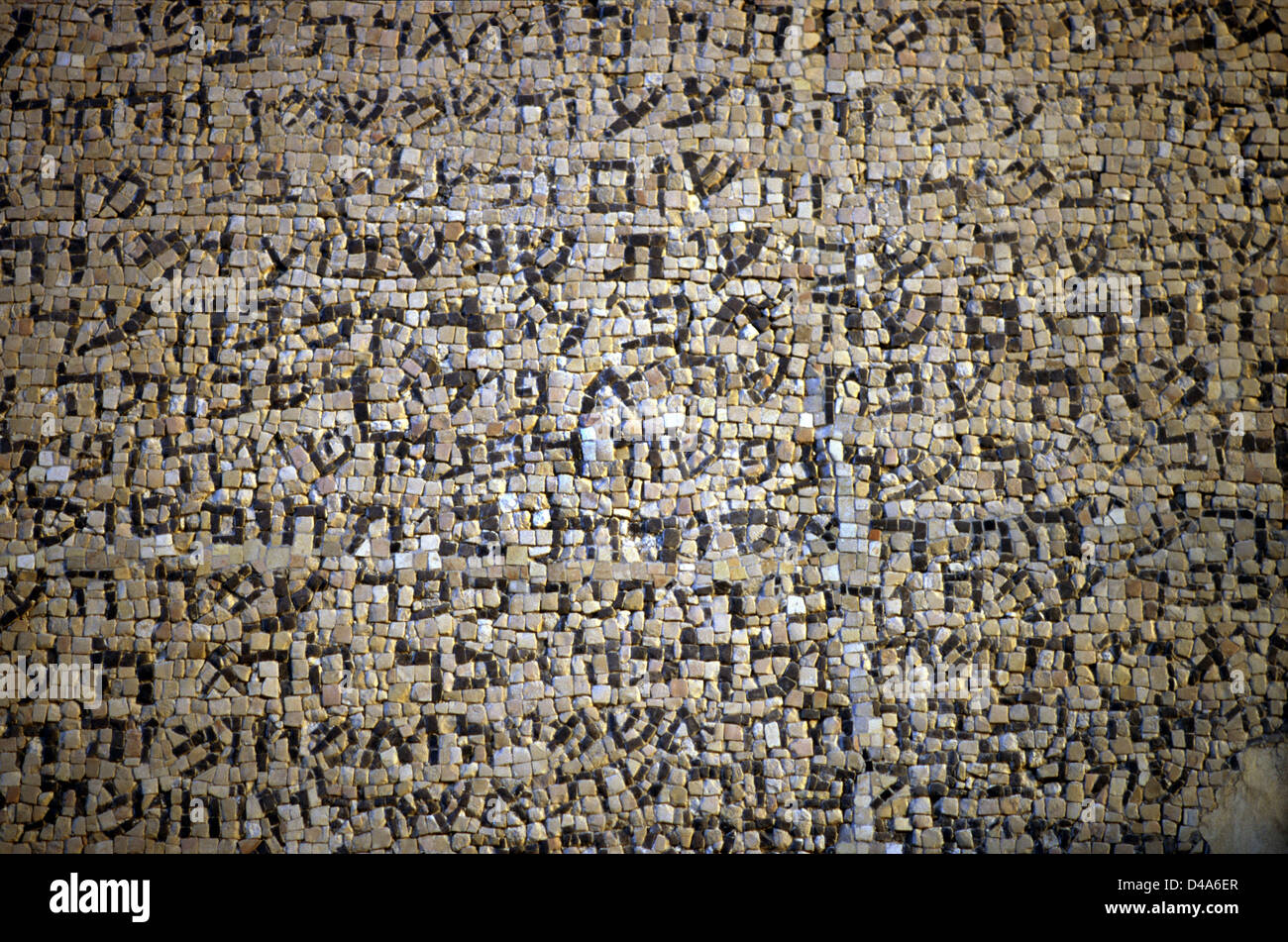 Ancient mosaic with Hebrew inscription displayed at the courtyard of Israel Museum in West Jerusalem Israel - Stock Image