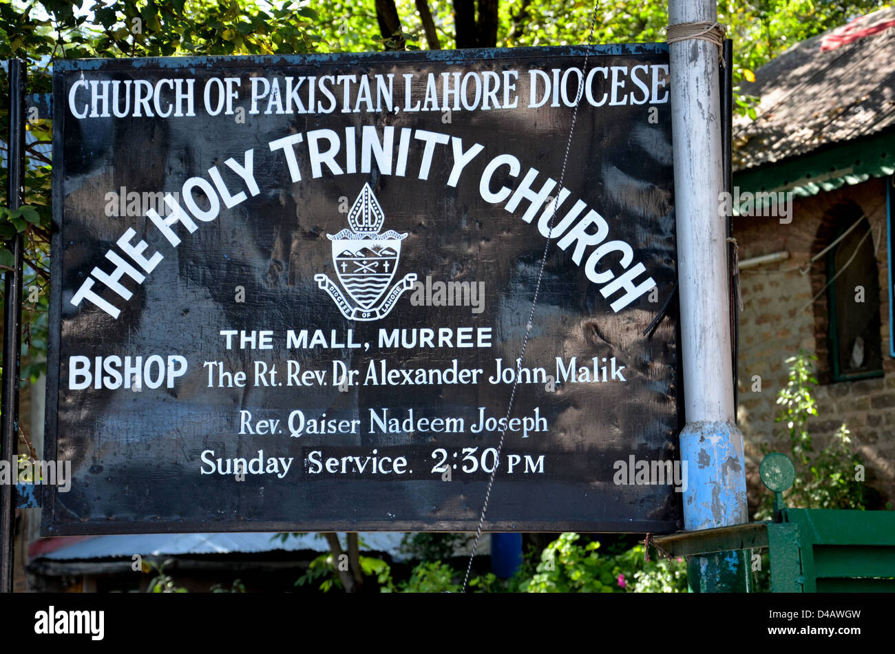 Holy Trinity Church of Pakistan Lahore Diocese - Stock Image